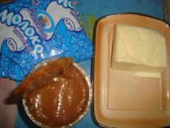 Вкусные слойки с шоколадом - рецепт с фото