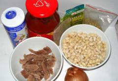 Куру фасулье (турецкая кухня)