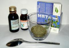 Лосьон из календулы - для жирной, смешанной и проблемной кожи лица (мята, календула, борный спирт) - рецепт с фото