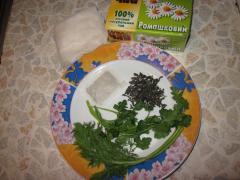 Кубики льда из трав - ромашка, зеленый чай, зелень петрушки и укропа