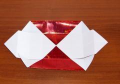 Коробочка из картона для подарков
