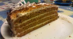 Торт с кофе - кофейный торт