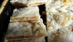 Лимонный пирог, тонкий из слоеного теста - рецепт с фото